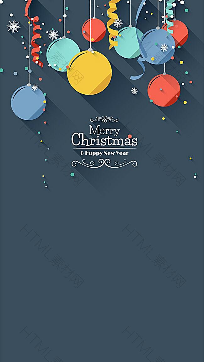 深蓝色圣诞h5背景