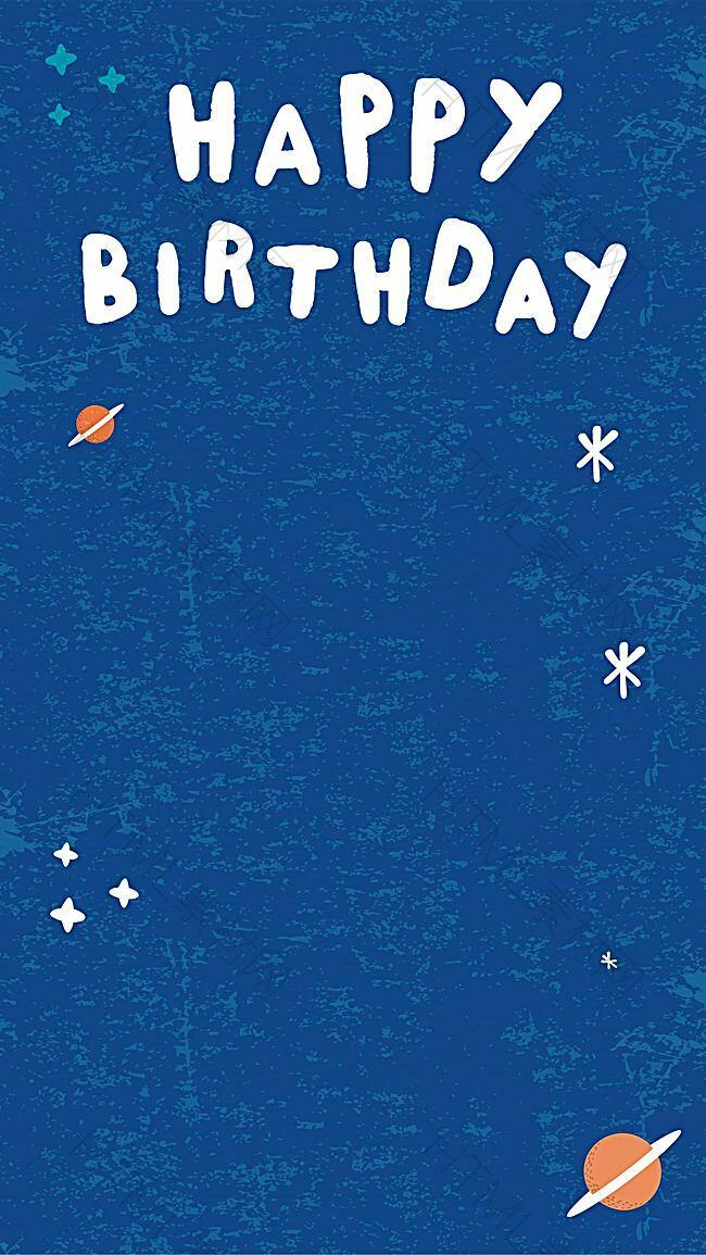 蓝色卡通星空生日H5背景