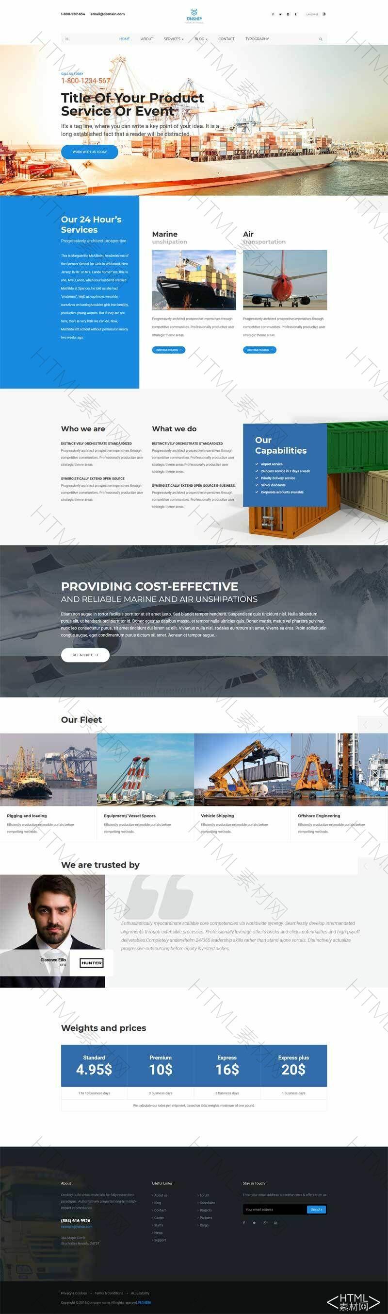宽屏的港口海运集装箱物流公司网站模板.jpg
