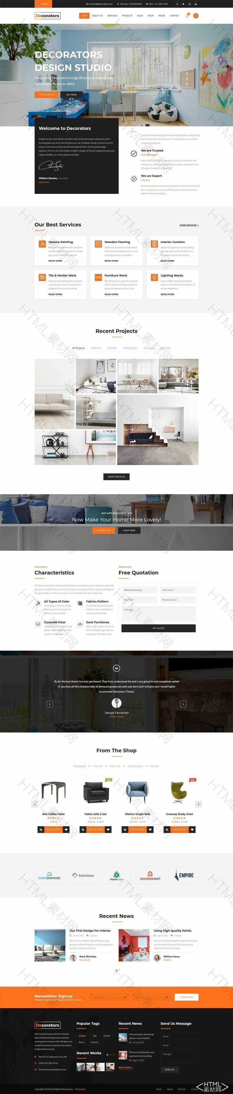 大气的室内家具装饰平台bootstrap网站模板.jpg
