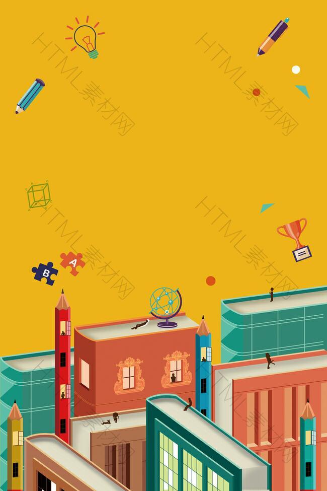 黄色卡通创意学校知识竞赛背景素材