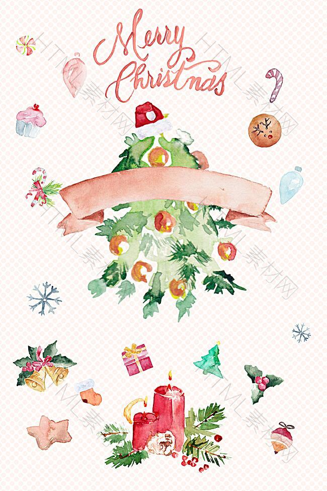 水彩圣诞节宣传海报背景素材