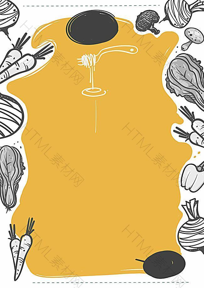 矢量卡通手绘创意美食背景素材
