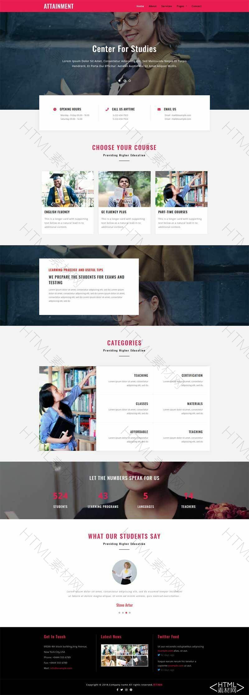 红色的图书馆出版社公司网站模板.jpg