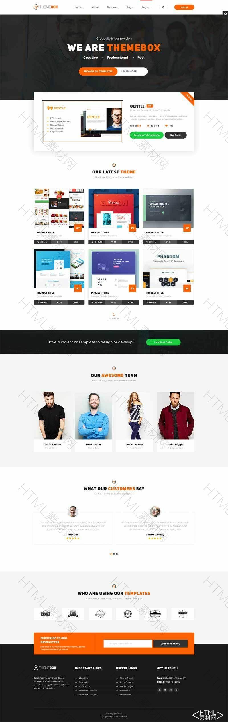 橙色的图片设计素材交易平台网站模板.jpg