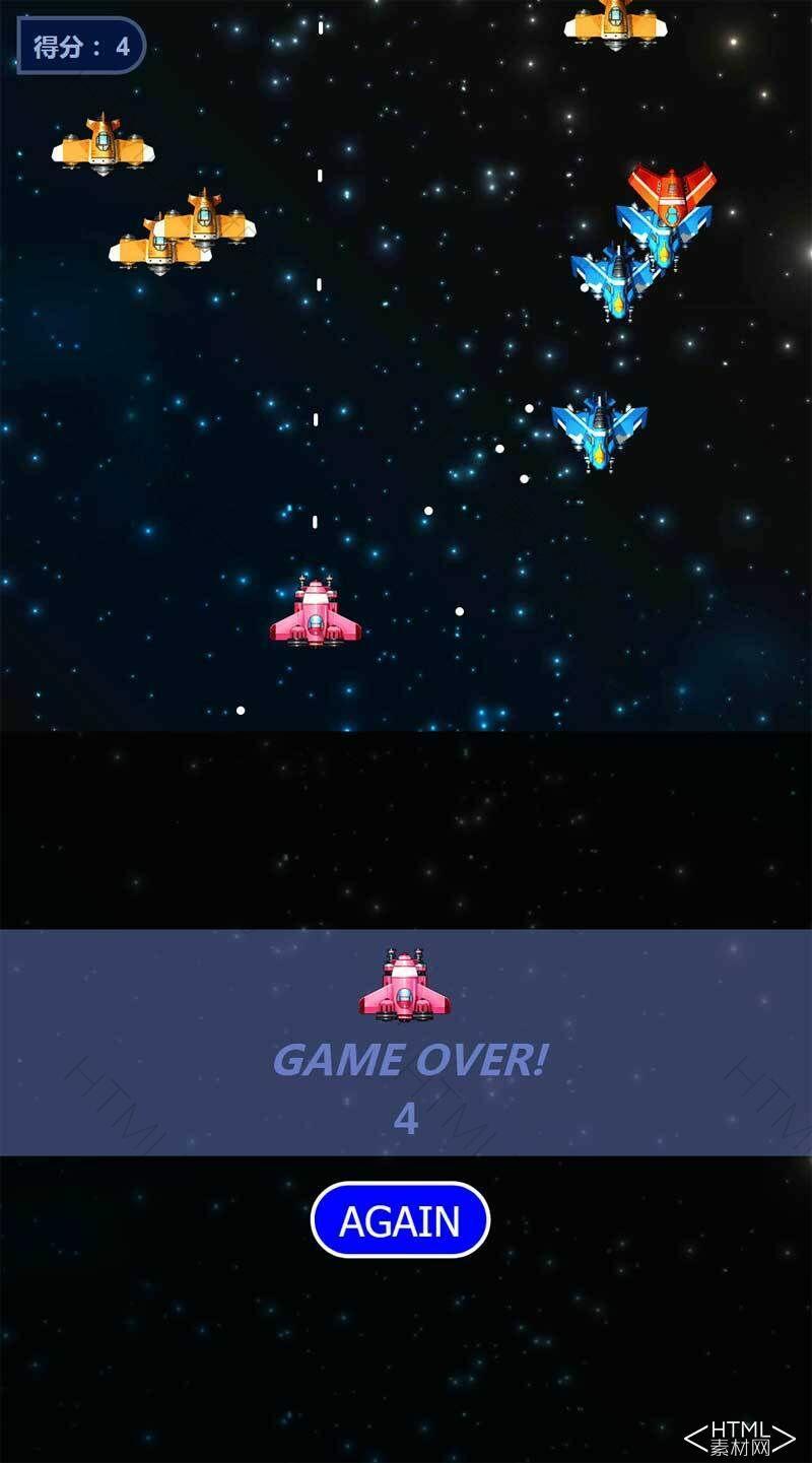 原生JS简单版飞机大战游戏源码下载.jpg
