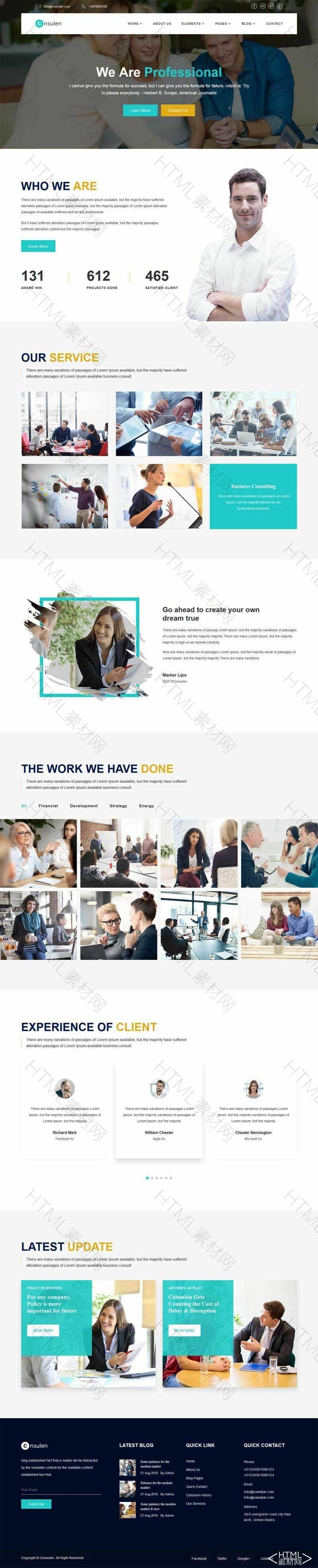大气的金融保险咨询公司网站响应式模板.jpg