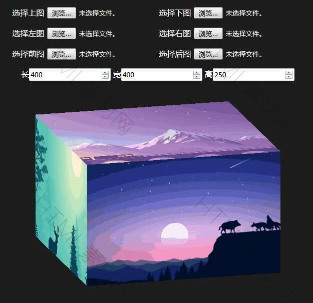 vue自定义图片3D盒子旋转展示.jpg