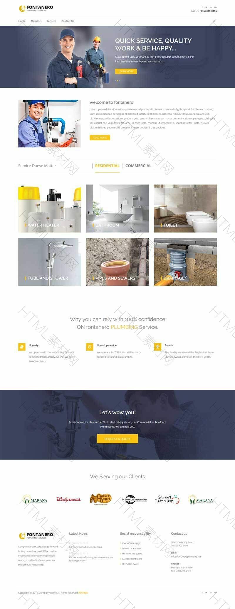 水管卫浴维修服务公司网站模板.jpg