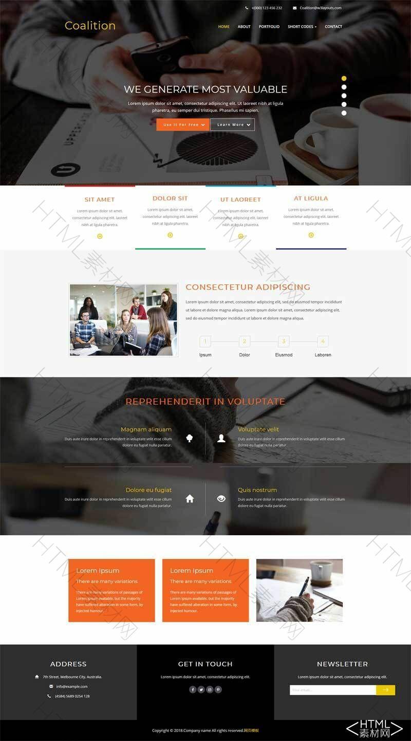 宽屏的教育科技机构网站模板.jpg
