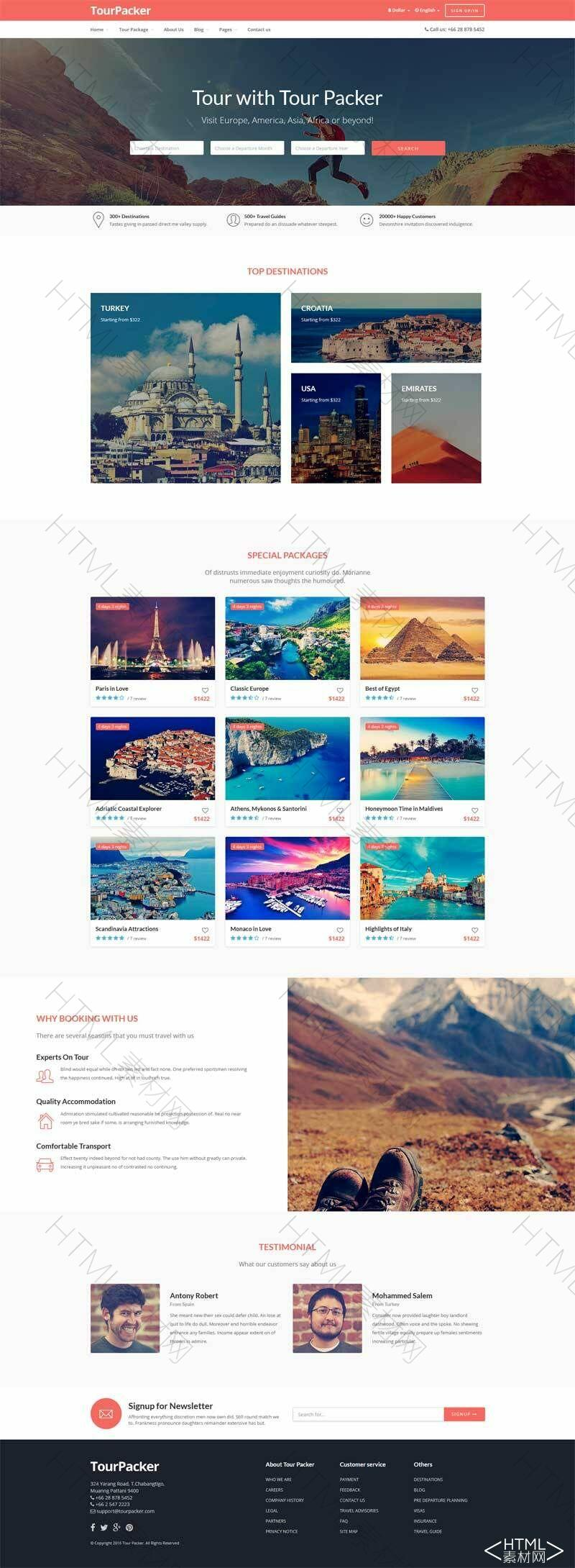 红色的旅游网服务平台网站模板html整站.jpg
