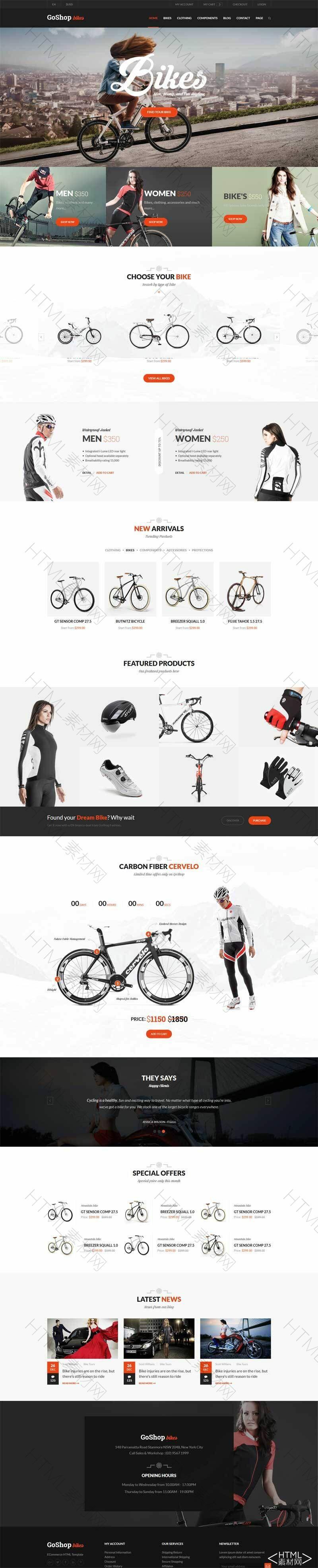 自行车户外用品电商网站模板.jpg