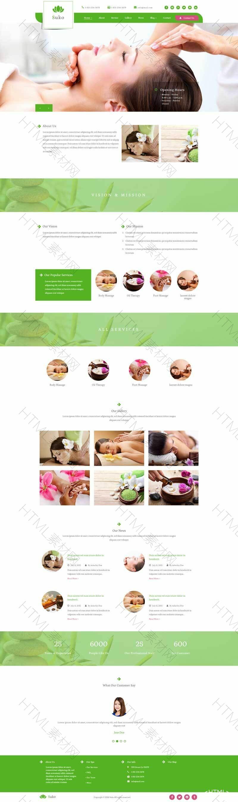 绿色的美容spa会所网站html5模板.jpg