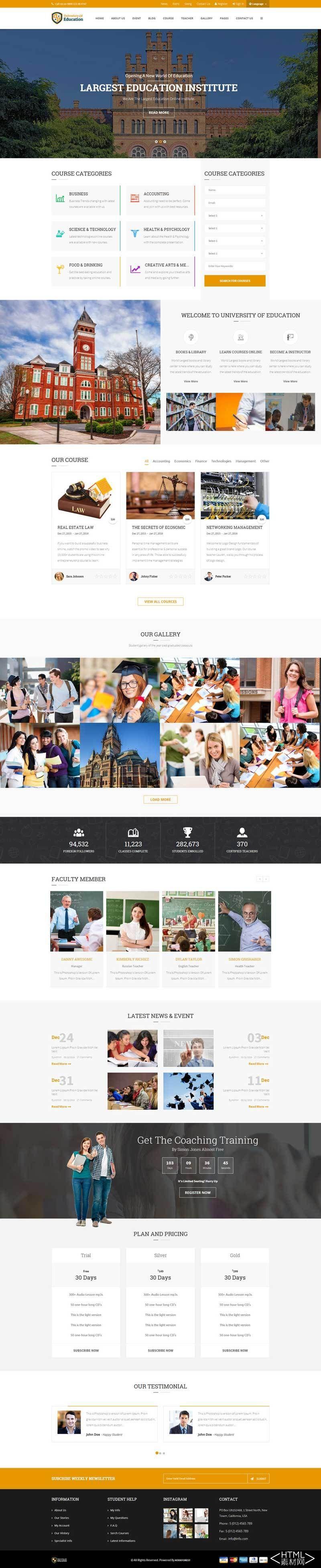 响应式的大学生选修课程教育培训网站模板.jpg