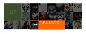 jquery图片墙特效多张小图片集合图片墙排列布局