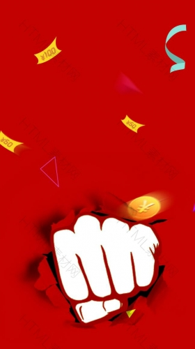 喜庆红包手势红色H5背景素材