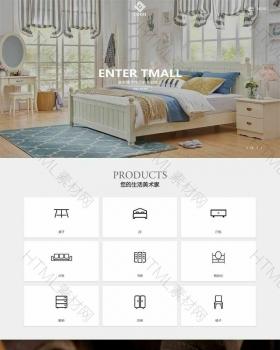 大气的家具装饰产品企业站响应式模板