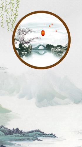 清明节中国传统psd分层banner