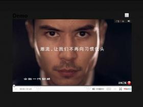 jquery视频网站背景关灯开灯效果代码