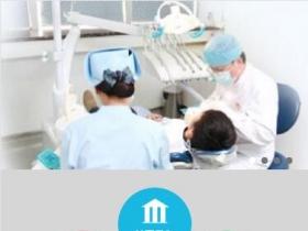 医疗医院手机网站模板
