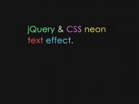 霓虹灯文字效果使用jQuery和CSS