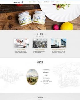 大气的酸奶制品官方网站html模板