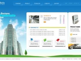 产品开发销售部门网站psd模版1