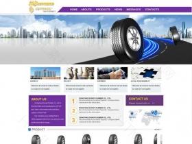 紫色英文轮胎外贸网站PSD