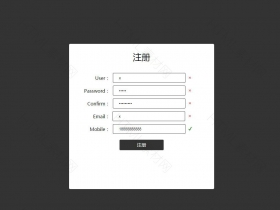 非常简洁的表单验证插件