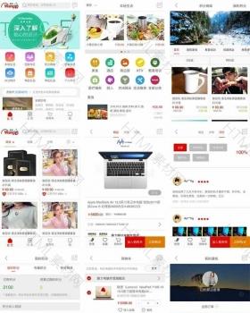 本地生活团购商城app手机模板