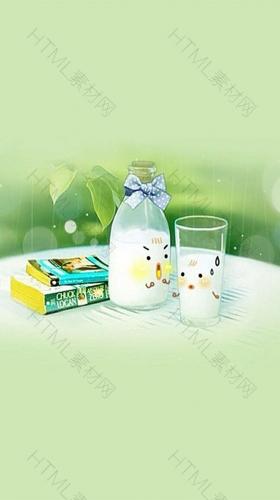 书本旁边的牛奶H5素材背景