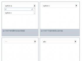 tinySelect-带搜索过滤和ajax加载功能的select下拉框插件