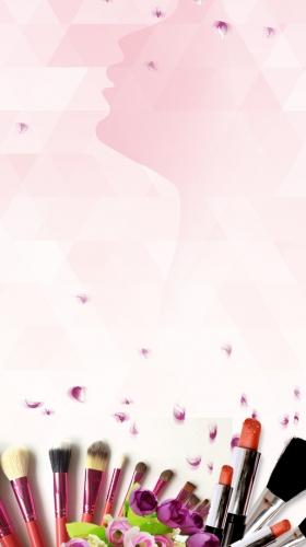 粉色梦幻美容化妆品护肤广告海报背景素材