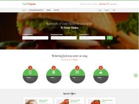 扁平化美食网站模板