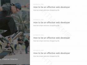 非常简洁的滑板聊天主题网站模板