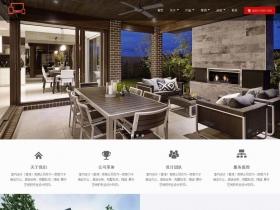 黑色大气的家居公司响应式html5网站模板