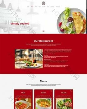 美食西餐厅红色网站模板下载
