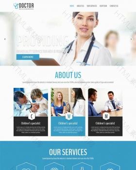 蓝色简洁的医院治疗网站响应式单页模板