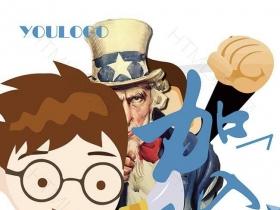 蓝色清新IT行业招聘海报