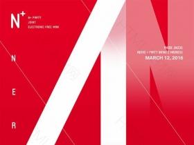 创意红色4周年店庆宣传海报源文件
