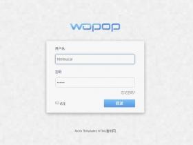 Wopop简单的登录页面