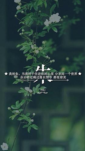 小清新绿植H5背景