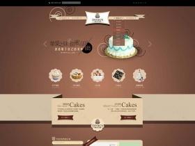 时尚简单非常好看的蛋糕甜品网站psd素材