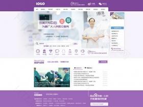 紫色好看大气的私营医院网站psd素材