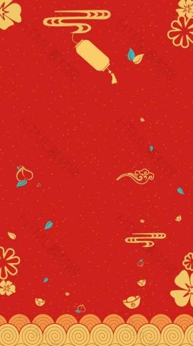 新年红色喜庆扁平H5背景素材