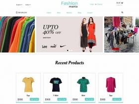 衣服商城网站模板
