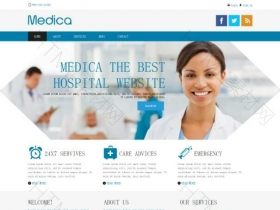 医疗美容医院网站HTML源码