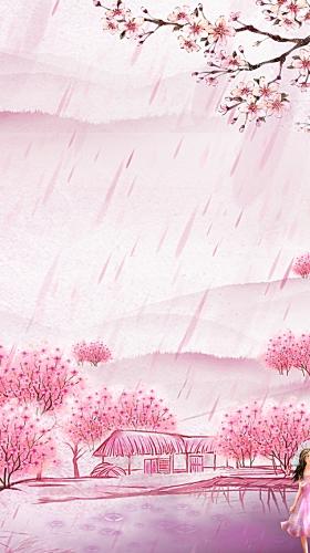 中国传统节日清明节唯美粉色海报