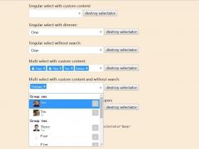 实现多选和搜索过滤功能的jQuery下拉列表框插件