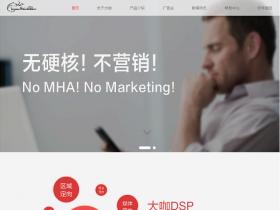 html5大气的电子商务企业模板全套源码